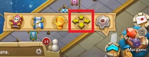Кнопка редактирования расстановок базы Castle Clash