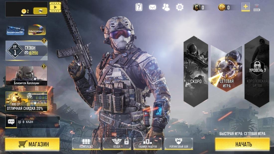 Стартовый экран Call of Duty: Mobile