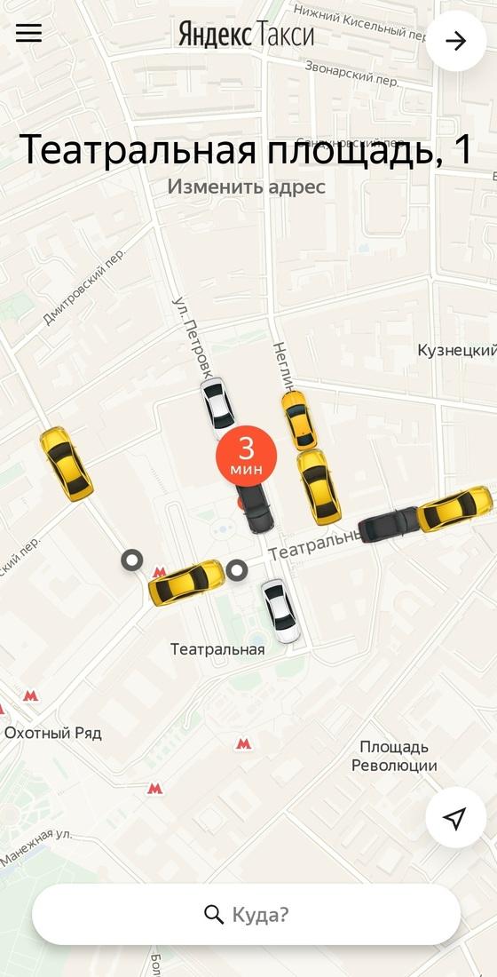 Лучшие приложения для заказа такси