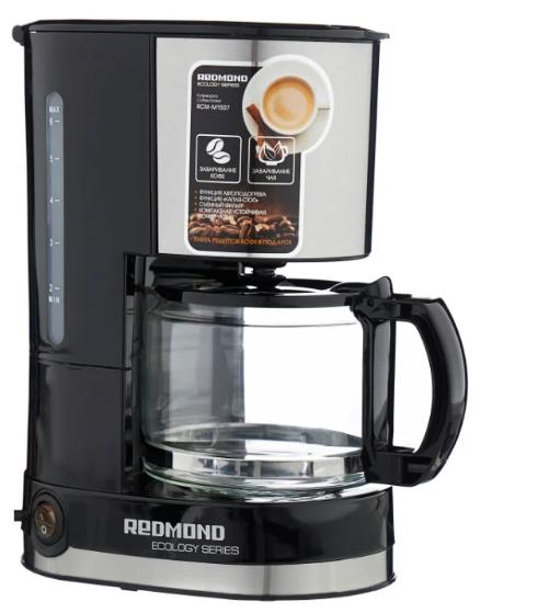редмонд капельная кофеварка