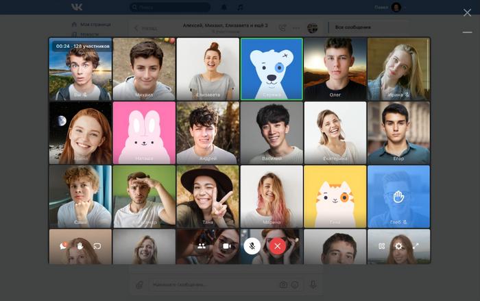 Социальная сеть ВКонтакте запустила групповые видеозвонки