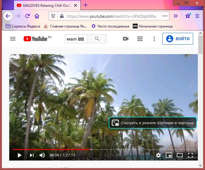 Mozilla выпустила Firefox 82 с большими улучшениями