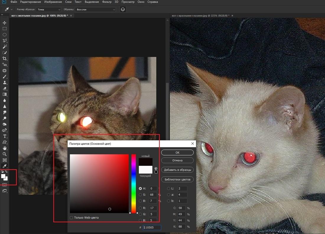 Выбор цвета кисти в Adobe Photoshop