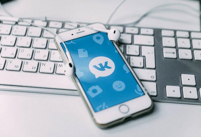 Роскачество предупредило о новом виде мошенничества в ВКонтакте