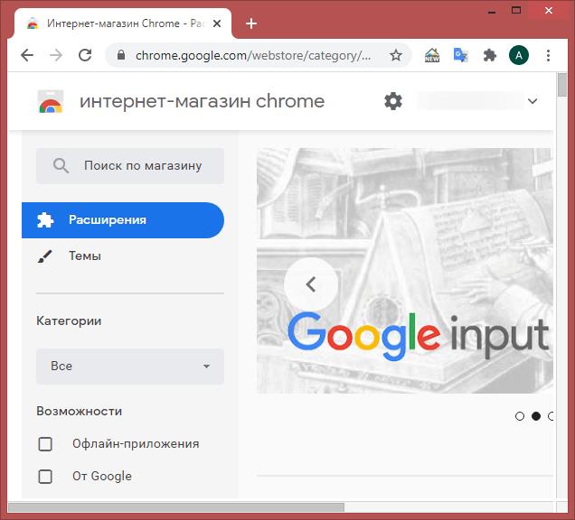 В браузере Google Chrome обнаружены трудноустранимые уязвимости