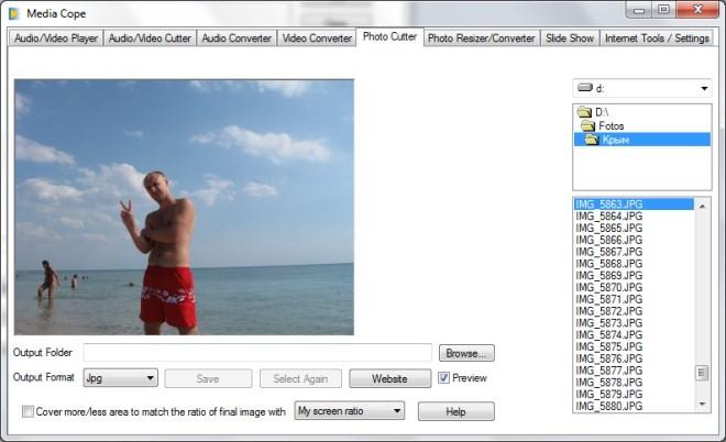 Перевести фото в формат ppt