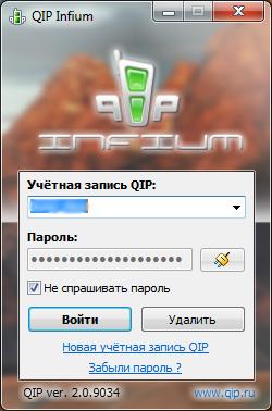 Qip infium 10 rc1 build 9008