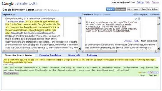 Google-Translator-Toolkit2.jpg