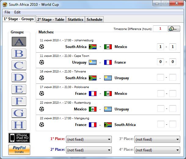 South Africa 2010 – World Cup - Календарь соревнований в каждой отдельной группе.