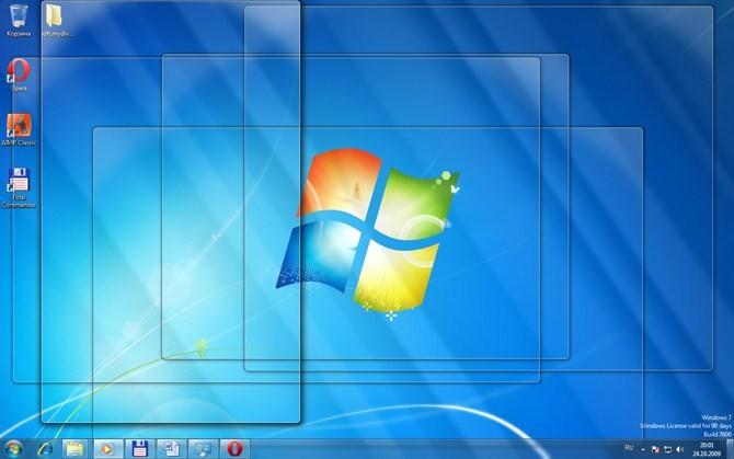 Активационные ключи для Windows 7