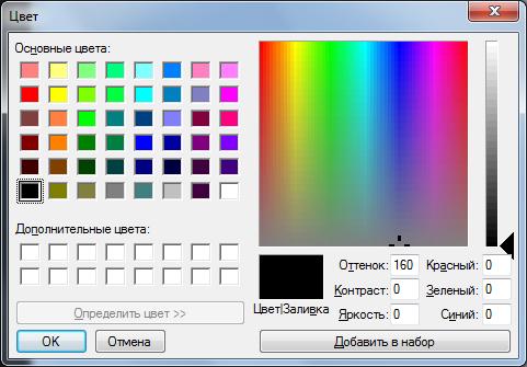 CinemaDrape - Выбор цвета