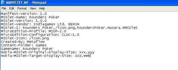Как изменить разрешение Java-игры