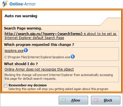 Online-Armor - Оповещение об изменении стартовой страници в IE