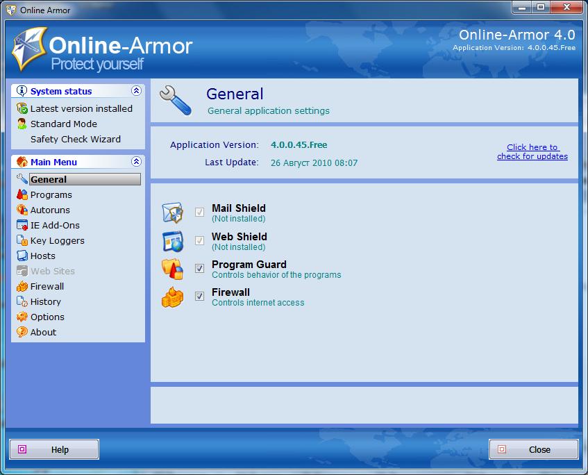 Online-Armor - Главное окно