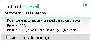 Outpost Firewall Free - автоматическое содание правил