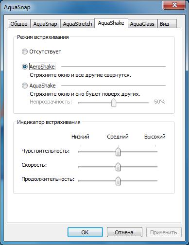 Как сделать окно поверх всех окон в браузере 18