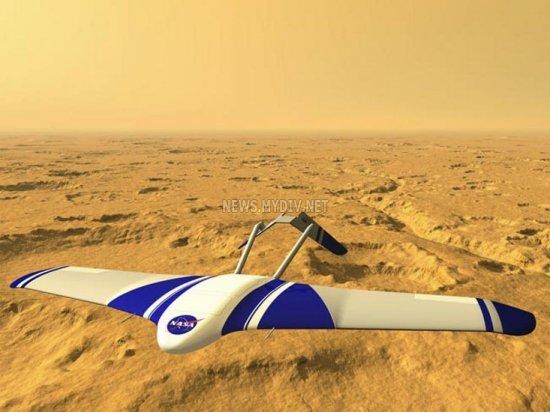 Ученые разрабатывают марсианский самолет