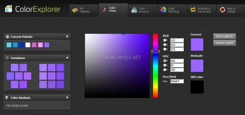 ColorExplorer вкладка Color Picker