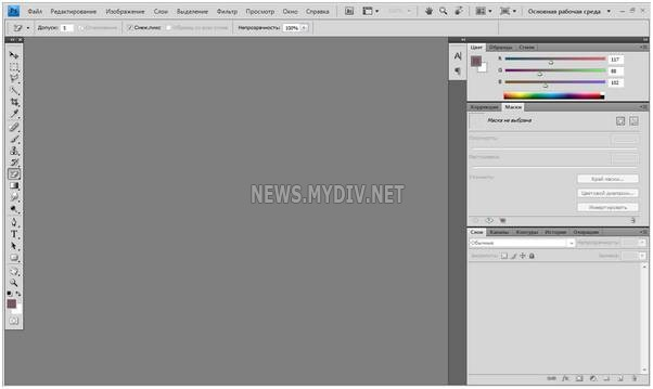 Интерфейс Adobe Photoshop CS5