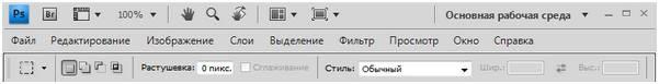 Меню и панели Adobe Photoshop CS5