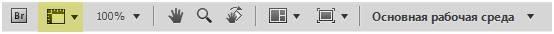 Кнопка для отображения вспомагательных элементов