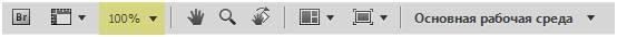 Кнопка для изменения масштаба изображения