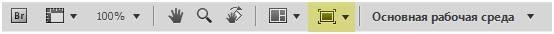 Кнопка для изменения режима экрана