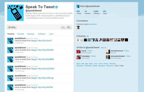 Интернет-блокаду в Египте обойдут Google и Twitter