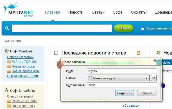 Firefox поиск по тегам