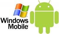 Microsoft вышла на тропу войны. Очередная жертва - Android