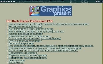 Лучшие программы для чтения электронных книг