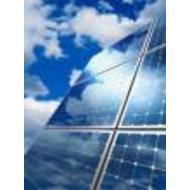 Новый мировой рекорд - КПД солнечных батарей достиг 43%
