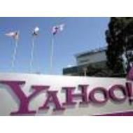 Сотрудники Yahoo! не будут работать одну неделю!