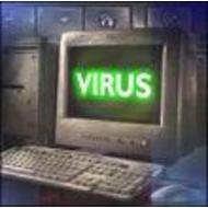 Как появился первый компьютерный вирус?