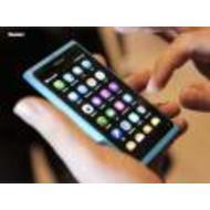 Nokia начинает выпуск смартфонов с новой операционной системой