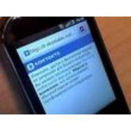 МТС отключает бесплатный доступ к ВКонтакте