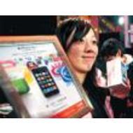 Китай стал одним из важнейших потребителей продукции Apple
