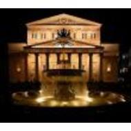 На YouTube покажут трансляцию открытия обновлённой сцены Большого театра