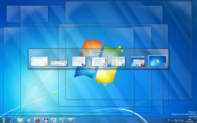 Windows7_Screen