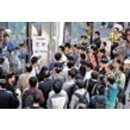 Apple приостановил продажи iPhone 4S в Китае