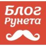 Вручена премия Блог Рунета 2012