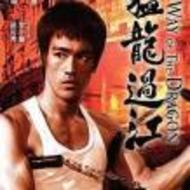 Гонконгские кинопрокатчики предъявили к YouTube претензии по поводу авторских прав