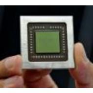 Китай может приступить к разработке собственных процессоров