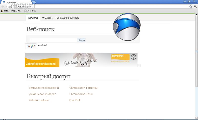 Как настроить браузер для быстрой работы — kissesbox.