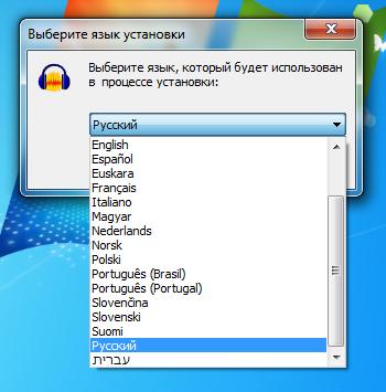Выбор языка интерфейса при установке программы.
