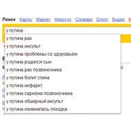 От Windows 7 к Windows 8 в подсказках для пользователей