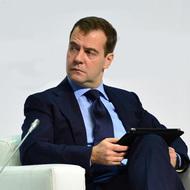 Планшеты iPad больше не будут использоваться в работе правительства РФ