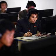 Севернокорейские хакеры взломали сервер Сеула