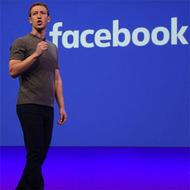 Facebook собирается платить пользователям за сообщения