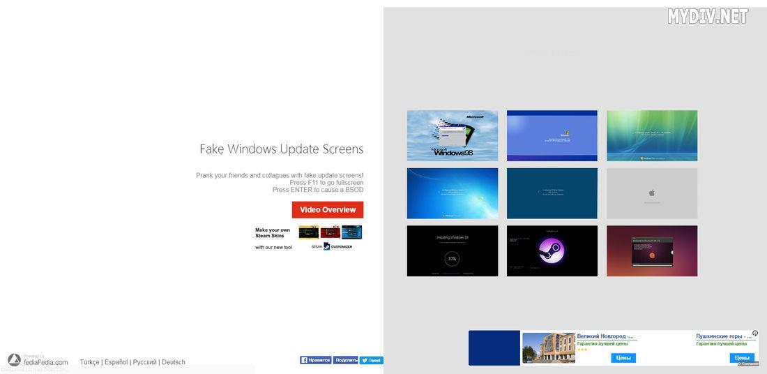 Справочник операционной системы windows